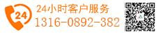 广州新大众搬家公司_价格_多少钱_电话_哪家好便宜 靠谱